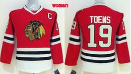 Wholesale Hot Jersey Girls - Blackhawks #19 Toews Women Hockey Jersey Hot Hockey Uniform Girls Hockey Jerseys Brand Ice Hockey Jerseys All Teams Hockey Uniform for Lady