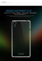 Wholesale Premium Skin Case - Transparent TPU Gel Crystal Clear Ultra Thin 0.3mm Clear Soft Back Case Cover Skin for Sony Z Z1 Compact Mini Z2 Z3 Z4 Z5 Premium Mini