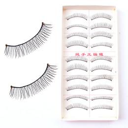 Wholesale Eye Lashes 217 - 217 Taiwan Handmade False Eyelash Eyelashes Natural Cotton Stalk Cross Ten Pairs of Nude Makeup False Eye Lashes