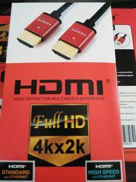 300pcs / lot (R)0.3 m 1.2 mk 0.5 M 1.5 FT 1m 3ft 1.5 m 5ft 2m 6ft 3m 10ft 4m 5m 15ft высокоскоростной кабель HDMI с новой упаковкой коробки цвета. cheap packaging cables 2m от Поставщики упаковочные кабели 2m