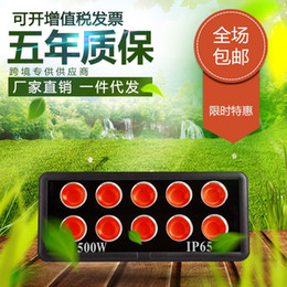 Wholesale Cob Technology - 2017 New Technology LED Grow Light 500w Horticulture COB Lighting Hygroponic mushroom, flowers, fruit and vegetable cultivation