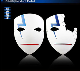 Wholesale Darker Black Mask - 352M DARKER THAN BLACK man Mask Cosplay Mask Pure Hand Made Ball Party Resin Mask Saint Festival Props Collection Pure handmade man Helmet
