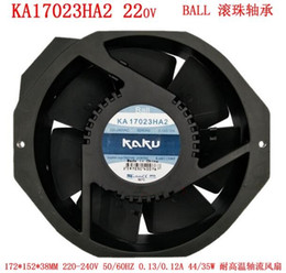 Wholesale High Temperature Ball Bearings - The original KAKU card fixing fan KA17023HA2 17238 220V high temperature water cooling fan