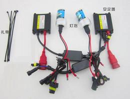 Wholesale Free Model Kits - Free Shipping HID Xenon Kit H1 H3 H7 H8 H9 H10 H11 9005 9006 880, Can be Mixed Models