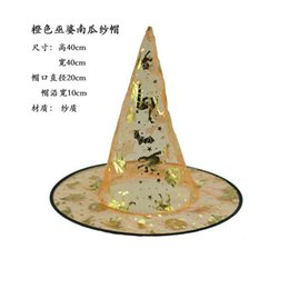 Wholesale Witches Wizard Hats - New Colorful Halloween Costumes decoration hat easter hat Hallowmas Party Props All Saints'Day Cool Witches Wizard Hats Cup factory price