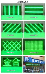 Wholesale Outdoor Led Displays Price - good price p10 semi-outdoor single color green color led moving display module 320*160mm