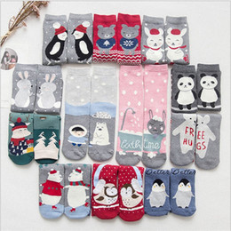 Wholesale Kawaii Knitting - 2017 New Cartoon Animal Paradise Women Thick Cute Funny Happy Art Christmas Socks High Quality Kawaii Female Spring Summer