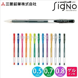 Wholesale Uni Ball - Wholesale-Genuine Japan Uni-ball um-100 gel pen Signo series 2pcs lot 0.5mm Colorful Black Gold Silver smooth write school and office pens