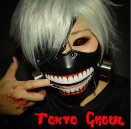 Wholesale Toy Ken - High Popular Anime Cosplay Tokyo Ghoul Kaneki Ken Mask Adjustable Zipper Masks PU Leather Mask Helloween Night