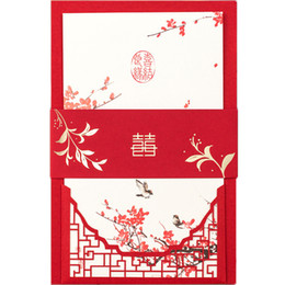 Wholesale Chinese Red Envelope Wedding - 50Pcs Chinese Style Traditional Wedding Party Invitations Cards Set for Marriage Engagement Bridal Invitations Cards Kit with Envelopes
