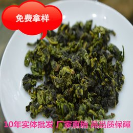 Wholesale Get Samples - 2015 Arrival Time-limited Green Tea Get Free Samples And Anxi Tieguanyin Oolong Tea Wild Original Charcoal Baking 10 Bubble