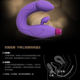 Wholesale Se Toys For Male - 2014 silicone G Point Stimulate prostate massager ana l se x sex toys for man and for woman