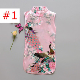 Wholesale Girls Peacock Ball Gown - Chinese Style Girls Peacock Dress Newest Flower Birds Cotton Children's Clothing Kid's Qipao Dress Vintage Baby Clothing Fashion Flower