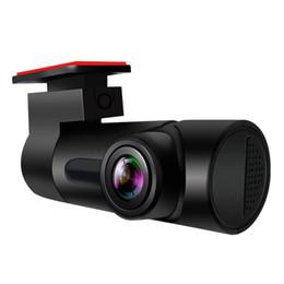 Verstecktes mikrofon online-Neue Intelligente Mini-versteckte Fahren Recorder 1080 P HD Nachtsicht Parkplatz Überwachung 360 Grad Panorama G6-2S Auto DVR