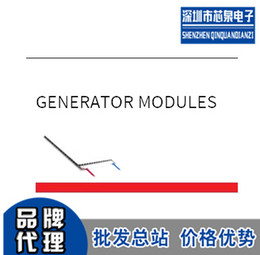 Wholesale Thermoelectric Generation - Marlow Industries, Inc. TG12-6-02 thermoelectric module thermoelectric power generation piece silicone wire C-002