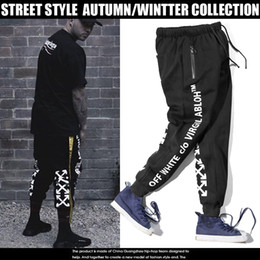 Wholesale United Arrows - 2017 autumn and winter models in Europe and the United States tide brand new arrow printed feet leisure long pants