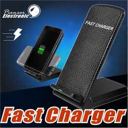 Wholesale Uk Desktops - 2 Coils Desktop Fast Qi Wireless Charger Holder Stand Pad For Iphone 8 plus X Samsung S8 Plus Universal Fast portable Charger 9V 1.67A 5V 2A
