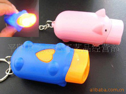 Wholesale Led Mini Pig Keychain Flashlight - Mini Pig Torch Flashlight Key Chain Cute Pig 2 LED Keychain Light Keyring Novelty Cute Cartoon Pig Flashlight Light Keychains free shipping