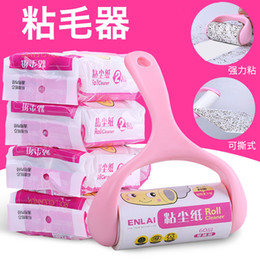 Wholesale Pet Furniture Beds - Tearable Plastic Sticky Hair Sticky Paper Containing 60 Pieces of Pet Hair To Hair Sticky Artifact