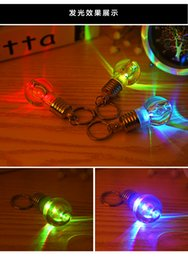 Wholesale Copper Pendant Ball Lamp - Bright colorful bulbs Keychain   lamp beads key ring   small pendant lamp   couple key chain