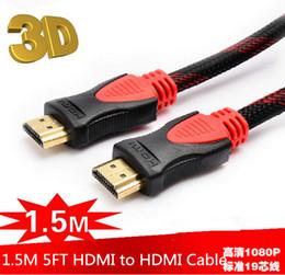 Velocidad xbox online-La mejor calidad chapado en oro HDMI a HDMI Cable de alta velocidad 1.4V 3D HDMI Cable 1.5M 5FT Cable de video para 1080P HDTV PS3 Xbox