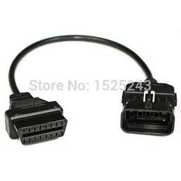 2019 диагностический кабель для opel 10pin к разъему диагностического инструмента выдвижения автомобиля 16PIN OBD2 для Opel Vauxhall 10 PIN OBD 2 II II кабель развертки дешево диагностический кабель для opel