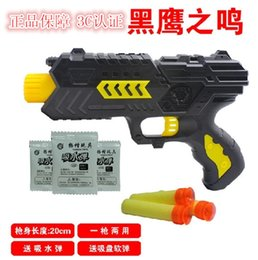 Wholesale Classic Guns - Through the warriors soft bullet gun water bomb soft bullet gun 2 pistols toy guns and Water bomb gun Kids Water Pistols Fastest H0231