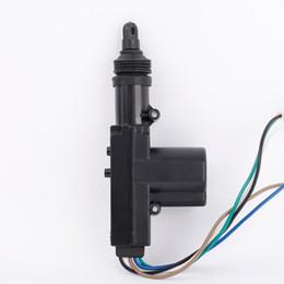 Wholesale Motor Actuator 12v - Universal Car Central Lock 5 Wire Single Gun Actuator Type Auto Motor Door Locking System K2477