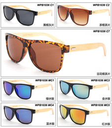 Wholesale Plastic Hand Lens - Wood Glasses Collection Sunglasses 15 Styles Several Hundred Colors Natrual Bamboo Eyewear Hand Made Plastic Frame Free DHL