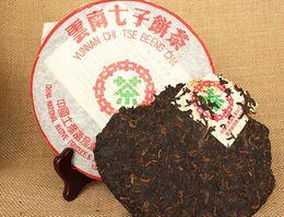 2005yr CHINATEA 7262 marca madura puer té maduro -357g super Yunnan Shucha al por mayor pu'er pu-erh desde fabricantes
