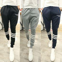 Wholesale Men Loungewear Pants - Wholesale-2015 Designer running tights loungewear men hip hop fashion boys jogging pants sport dance mens trousers pantalones de ocio