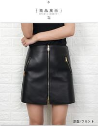 Wholesale Genuine Leather Skirts - Short Genuine sheepskin leather skirt female high waisted skirt