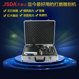 Wholesale Polishing Jewelry Machine - Metal jewelry polishing machine grinding machine factory direct JD5M Five JSDA polished engraving machine C-001