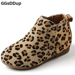 Wholesale Leopard Baby Girl Boots - Wholesale-Children's shoes boys and girls leather shoes leopard horsehair shoes baby boots 2 colors X464