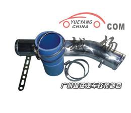 Wholesale Aluminum Intake Pipe - Hafei 1.6 horse racing air intake pipe refires intake pipe hafei horse racing 1.6 aluminum pipe