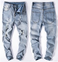Wholesale Bind Fly - Kanye West street man hole and gd jeans cultivate one's morality with bound feet pants trend