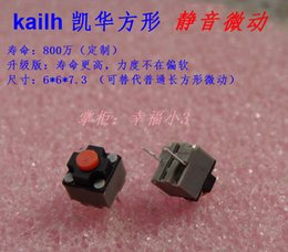 Wholesale Micro Switch Mouse - Wholesale-15pcs lot KAILH square silent mouse micro switch button can replace a rectangle mouse micro switch
