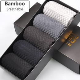 Wholesale- uarantee Men Bamboo Socks Deodorant Breathable Comfortable Anti-Bacterial Casual Business Man Socks (5pairs / lot) от