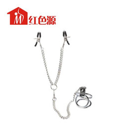 Wholesale Adjustable Nipple Clamps - The Latest Adjustable Nipple Clamps & Penis Ring Stimulator Devices Sex Products for Couples Orgasm Breast Clips Sex Toys 2015 New Style