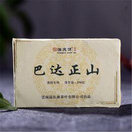 Wholesale G Foods - C-PE136 Yunnan puerh tea raw tea Bada Zhengshan 250 g Puer brick tea pu er sheng chaGreen food