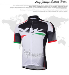 Wholesale Sleeved Bibs - Wholesale-variety of styles 2015 NW short sleeved cycling jersey and bib shorts set strap riding a bicycle cheap sports wear free shipping