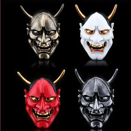 Wholesale Prajna Ghost Mask - On Sale Prajna Mask Cosplay Ghost Full Face Halloween Mask Collector Resin Mask White Red Gold Silver Four Color free shipping