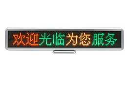 Wholesale Led Electronic Signs - (Red,Green and Yellow) Thri Color indoor LED mini display LED Electronic Scrolling Sign display board in Global Languages rechargeable 55cm