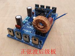 Wholesale Pure Sine Power Inverter - 1000W Pure Sine Wave Inverter Power Board Post Sine Wave Amplifier Board DIY kit