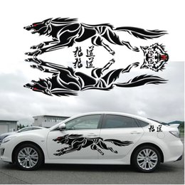 Etiquetas engomadas del cuerpo entero de la etiqueta engomada del coche del lobo ejecutando las etiquetas engomadas personalizadas lobo desde fabricantes