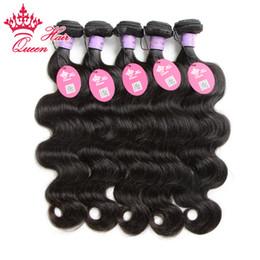Королева волос продукты Малайзийские Виргинские соткет 5 шт. пучки 100% человеческого тела волна волнистые человеческих волос 12