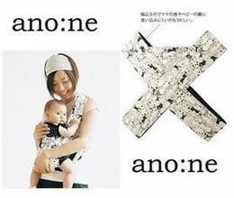 Wholesale Minizone X - Free shipping 20PCS Lot Baby Carrier,minizone latest X-type adjustable strap decompression Baby Sling 1002#02