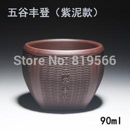 Wholesale Chinese Yixing Tea Set - Wholesale-limited 90cc yixing tea cup chinese handmade bumper grain harvest real zisha ceramic Drinkware kung fu set purple clay service