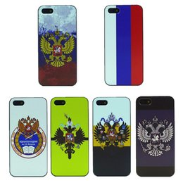 Wholesale I Phone 5s Case New - 2016 New Listing Russian Flag Skin Case Cover for Apple i Phone iPhone 5 5s