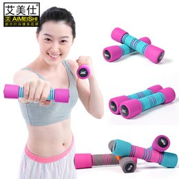 Wholesale Ms Fitness - Wholesale- Ms 2KG home body sculpting thin arm weight loss jumping small dumbbell vitality fitness equipment